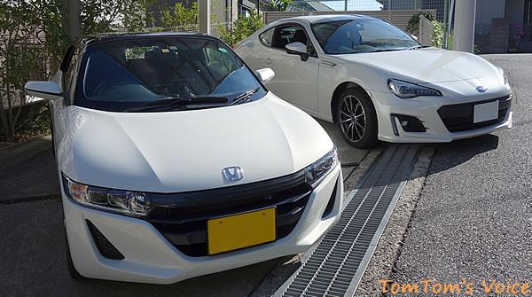 S660とBRZのツーショット、2代とも白になってしまった