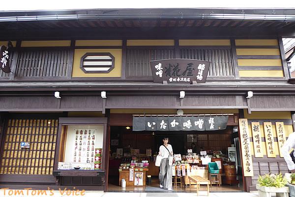 高山は造り酒屋、味噌、醤油の醸造が盛ん