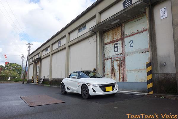 「A.i.R.」シェイクダウン、舞鶴の倉庫前