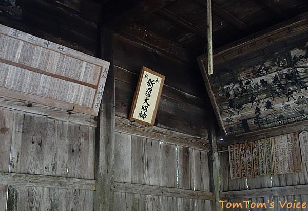丹後半島の弥栄町の溝谷神社には新羅大明神とある