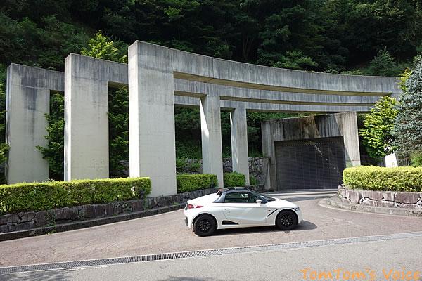 S660で行く但馬国一宮の粟鹿神社を訪ねるプチツーリング