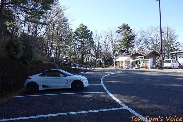 玉置神社の駐車場、隠者への入り口に売店がある