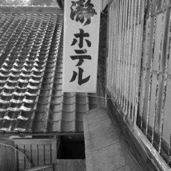 思い立って 熊野 十津川村 瀞峡 吉野山を巡るプチ弾丸ツアー たいへん清々しい気分になれたのが収穫