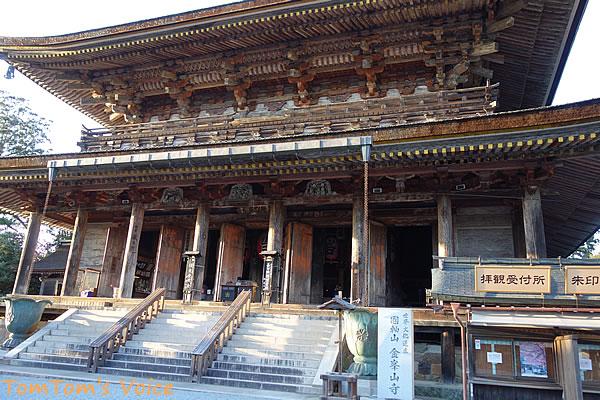 吉野山の金峰山寺の蔵王堂