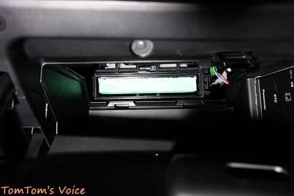 S660のエアコンフィルターはグローブボックスの奥に専用リッドがあり簡単に交換できるとうになっている