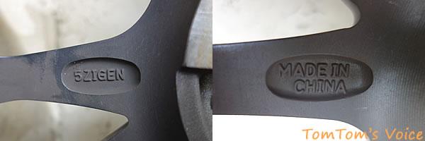 DUNLOPのST01ホイールは5ZIGEN製で中国で作っているらしい