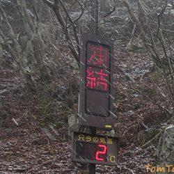 ツーリングシーズン到来!と思いきや…、S660で京北の花背峠で雪に見舞われる