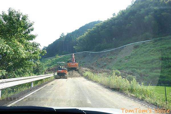 福知山市三和町あたりで出くわした通行止め