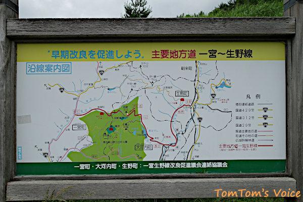 20190629-S660で行く砥峰高原、長谷から砥峰高原へのアプローチ道路案内