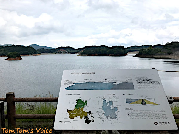 20190629-S660で行く砥峰高原、砥峰高原にある太田ダム長谷ダムとは対を成して揚水式水力発電を行う