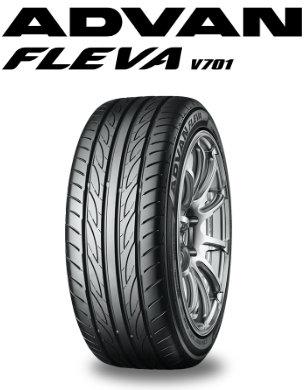 ヨコハマタイヤ アドバン フレーバ V701 ウェット性能a