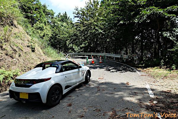 20190817森林基幹道「雪彦・峰山線」は雪彦山あたりで通行止め、引き返すしか無い、事前の調査を惜しんでいてはいけない