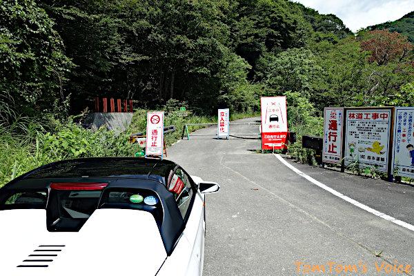 森林基幹道「千町・段ヶ峰線」も通行止め、砥峰高原からは西へ福知渓谷を通って降りるしか無い