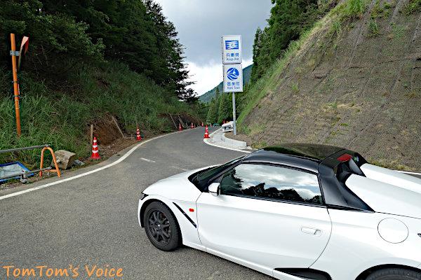 国道482号線の鳥取兵庫県境、道路は細いが新しくなり走りやすいがかなりの酷道であることは間違いない