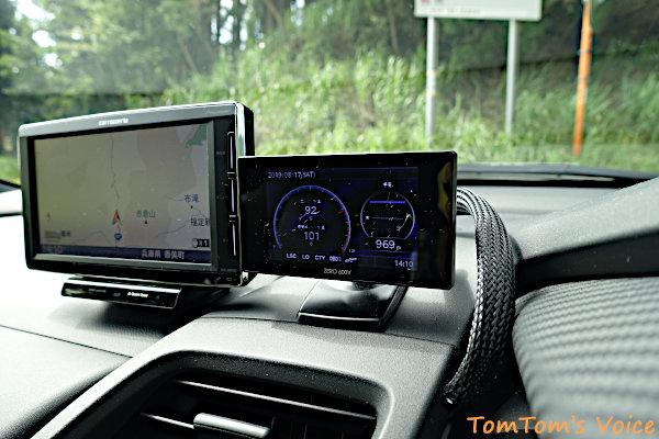 国道482号線の鳥取兵庫県境、GPS計測で標高は969m、今年は涼しくない