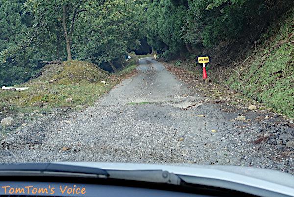 森林基幹道「妙見・蘇武線」の八鹿側は舗装されているが状態が悪い、黄色の看板には「路面崩壊」とあり確かに画像以上に荒れていて極低速で通過しないとダメージがありそうだ