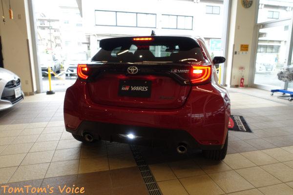 202005-Toyota_GR_Yaris_Rear