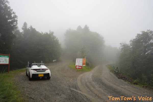 20200704兵庫県神崎郡神河町と生野町の境目あたり、本来の道は左、右は工事用の道路