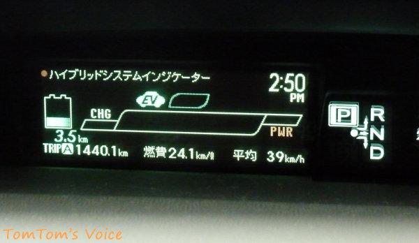 30プリウスPHVのハイブリッドシステムインジゲーター